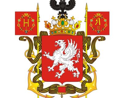 Обращение к гражданам Севастополя.  К вопросу о гербе и флаге города-героя Севастополя