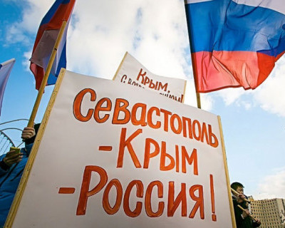 За призывы к отчуждению территории РФ назначат крупные штрафы
