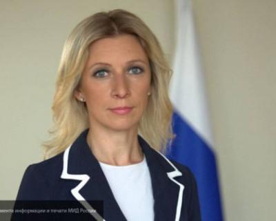 Российский дипломат написала слова для новой песни известной певице (ВИДЕО)