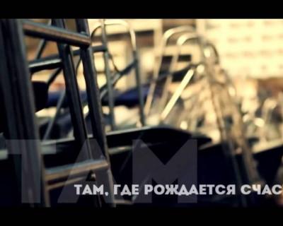 Крым - там, где рождается счастье (видео)