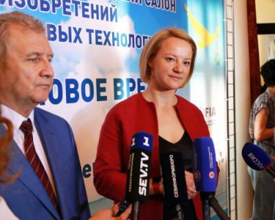 В Севастополе проходит международный салон изобретений и новых технологий