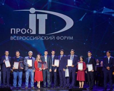 Севастополь занял призовые места во Всероссийском форуме «ПРОФ-IT»