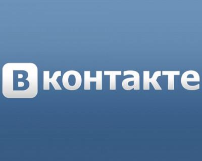 На Украине будут ставить на учет в полицию пользователей российских соцсетей