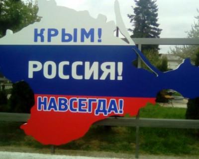 Депутат Госдумы Руслан Бальбек оценил признание украинского руководства