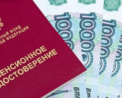 В России изменится порядок выплаты пенсий