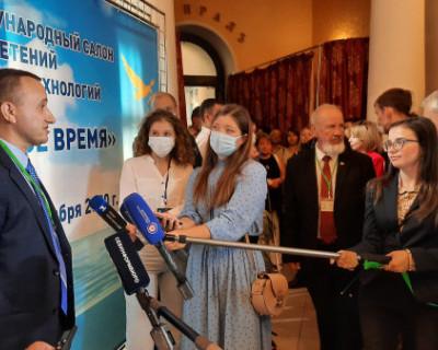 Салон изобретений «Новое время» завершил свою работу в Севастополе