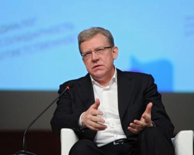 Стало известно, сколько потеряет ВВП России из-за пандемии коронавируса