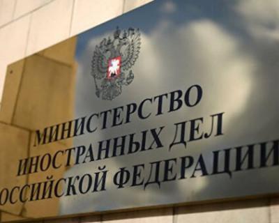 В Москве призвали к невмешательству в армяно-азербайджанский военный конфликт