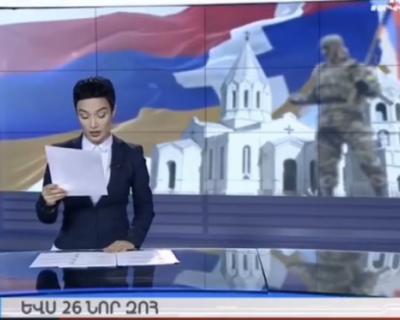 Ведущая программы новостей на армянском ТВ расплакалась, зачитывая список погибших (ВИДЕО)