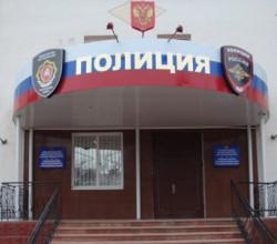 Начальника ГИБДД города Саки отправили в СИЗО