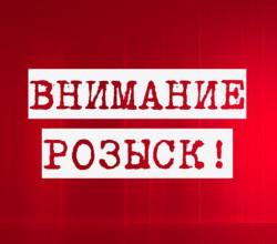 В Крыму пропала молодая женщина