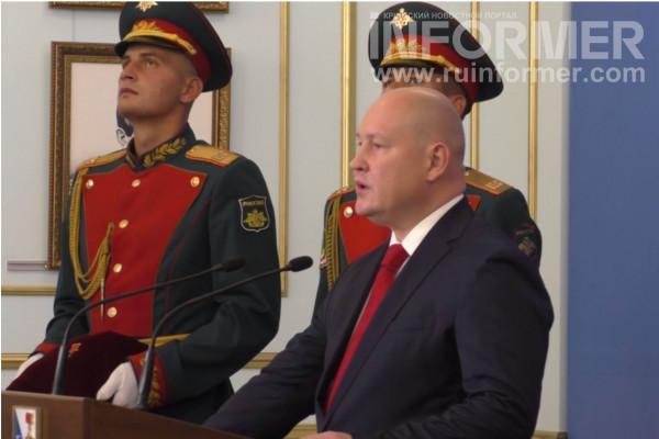 В Севастополе прошло важнейшее событие 2020 года