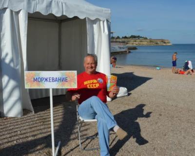 Севастопольские моржи провели фестиваль спорта и здоровья