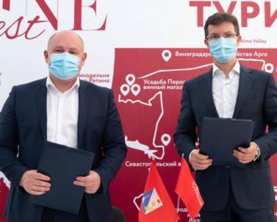 Губернатор Севастополя провел встречу с руководителем Роскачества