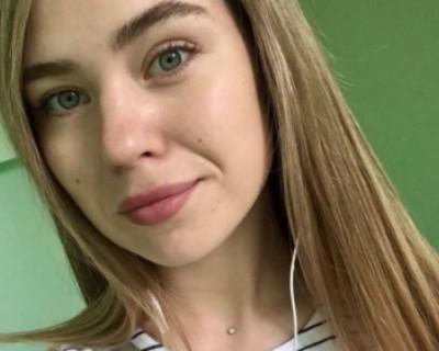 В Севастополе возбуждено уголовное дело по факту пропажи студентки