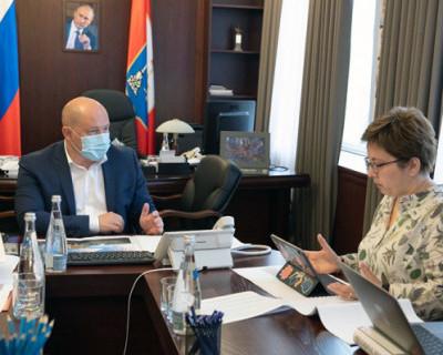 В Севастополе создадут центр социальной поддержки
