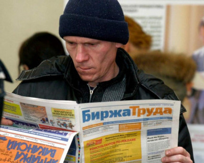 Число безработных в Севастополе выросло в пять раз