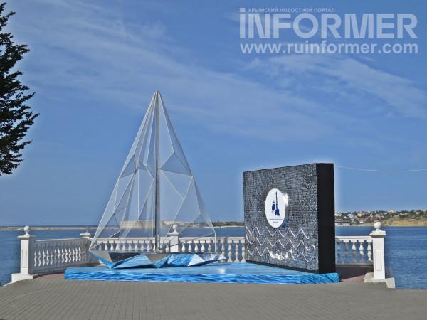 Севастополь лето в октябре