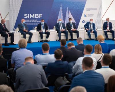 В Севастополе проходит Международный морской бизнес-форум SIMBF-2020