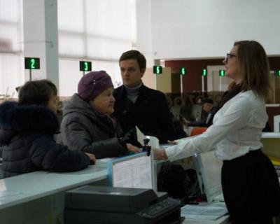 Центр занятости Севастополя предлагает 1500 вакансий для желающих работать