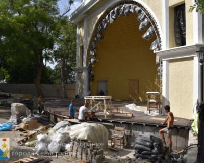 Губернатор Севастополя поручил снести зрительный амфитеатр «Ракушки»