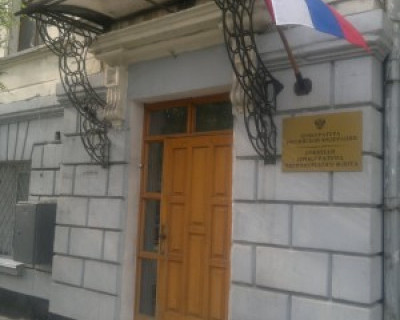 Севастопольская прокуратура в деле!