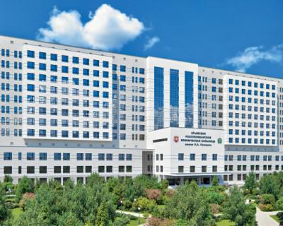 В Симферополе введен в эксплуатацию новый медицинский центр