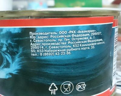 Ижевская фирма хочет обанкротить ООО «Рыбоконсервный комбинат «Аквамарин»