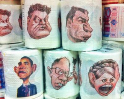 В России появилась туалетная бумага с изображением украинских политиков (фото)