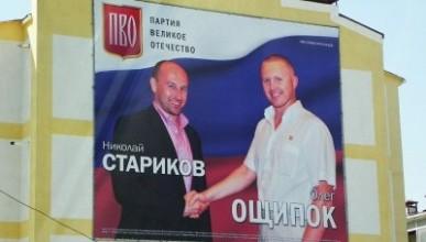 Окончательный список кандидатов-мажоритарщиков в Законодательное Собрание Севастополя сократился больше чем на четверть.