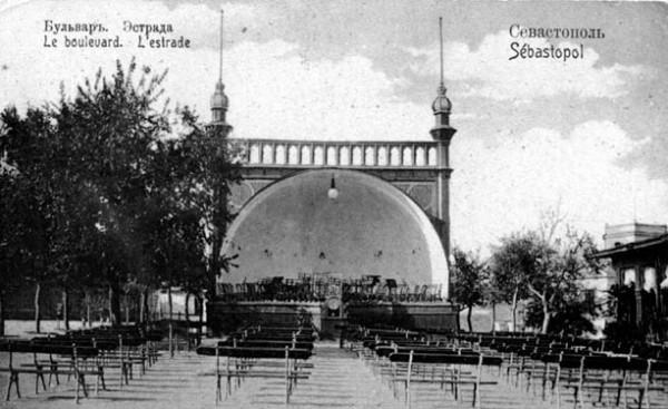 Севастопольскую «Ракушку» теперь спасают «всем миром», но под руководством Развожаева