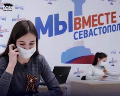 Волонтеры штаба «Мы вместе - Севастополь» начинают оказывать бесплатную помощь пожилым