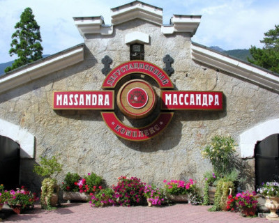 Стала известна стоимость «ПАО «Массандра»