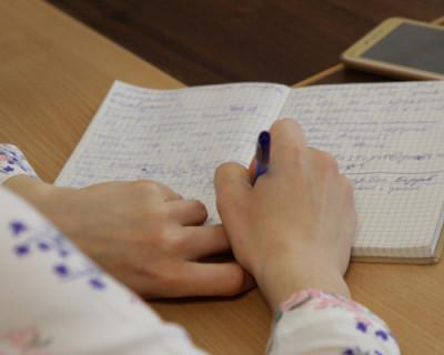 В Севастополе можно заказать справку о получении пособий дистанционно