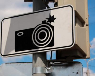 В Севастополе устанавливают камеры фиксации нарушений ПДД