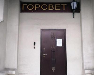 Директора ГБУ «Горсвет» уволили за конфликт интересов при госзакупках