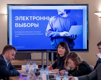 В России будут последовательно вводить электронное голосование