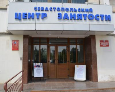 Служба занятости Севастополя продолжает реализацию антикризисных мероприятий