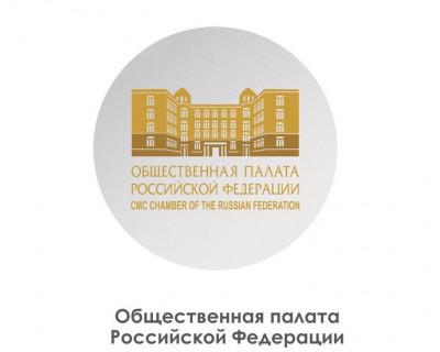 Сегодня с 10 часов Закон «Об Общественной палате» будет принят без общественности