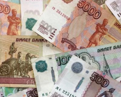 В какой валюте россиянам лучше всего хранить свои сбережения