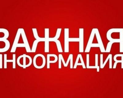 Мошенничество в соцсетях: Крымчанам к годовщине референдума предлагают 45 рублей в «подарок» от «МТС» (фото скриншотов)