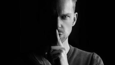 Штрафы за нарушения тишины