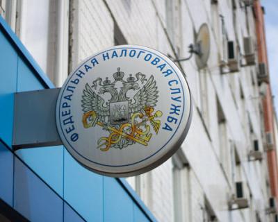 Какие изменения ждут налогоплательщиков Севастополя с 1 января 2021 года?