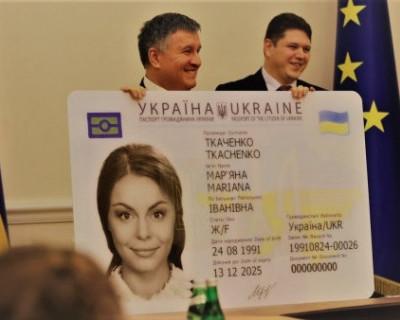 Граждан Украины не пускают в Россию