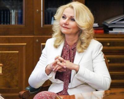 Вице-премьер РФ Татьяна Голикова пророчит счастливое будущее дистанционке в школе