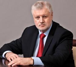Глава партии «Справедливая Россия» Сергей Миронов заразился коронавирусом