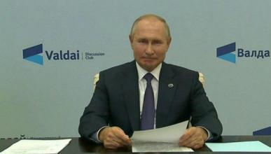 Главные тезисы выступления Владимира Путина на Валдайском международном форуме