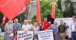 «Золотая баба» - символ примирения по-чаловски и бесцеремонного отношения к жителям Севастополя