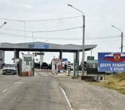 Гражданка Украины пыталась въехать в Крым по поддельному паспорту