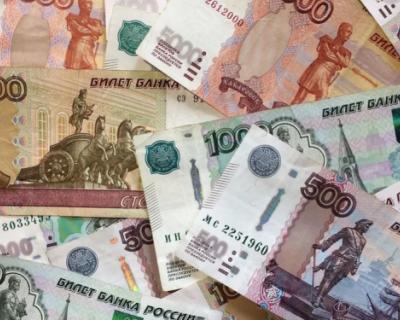 Крымчане и севастопольцы, заплатите имущественные налоги до 1 декабря!